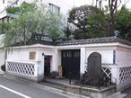 現在は本所松坂町公園となっている吉良邸跡