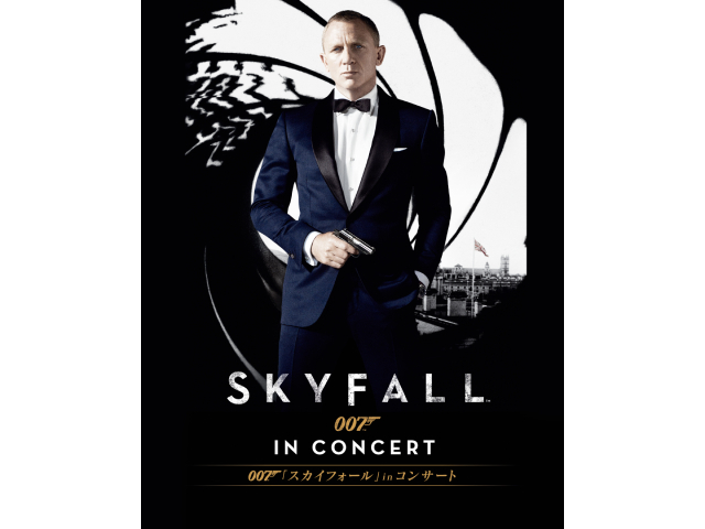SKYFALL LICENSED BY MGM. SKYFALL ©2012 DANJAQ & MGM. SKYFALL, 007 AND RELATED JAMES BOND